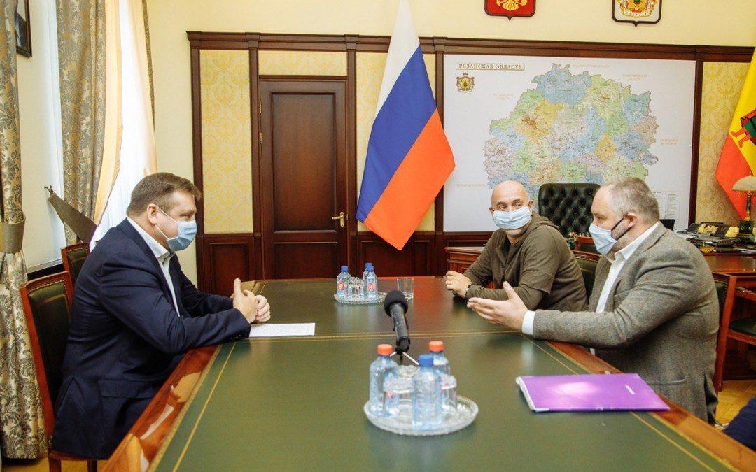 Захар Прилепин встретился с губернатором Рязанской области