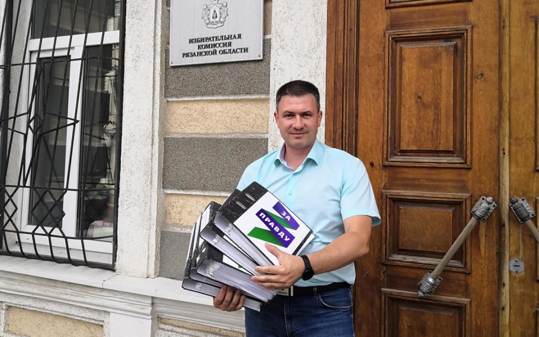 Григорий Парсентьев предложил Рязани новый проект