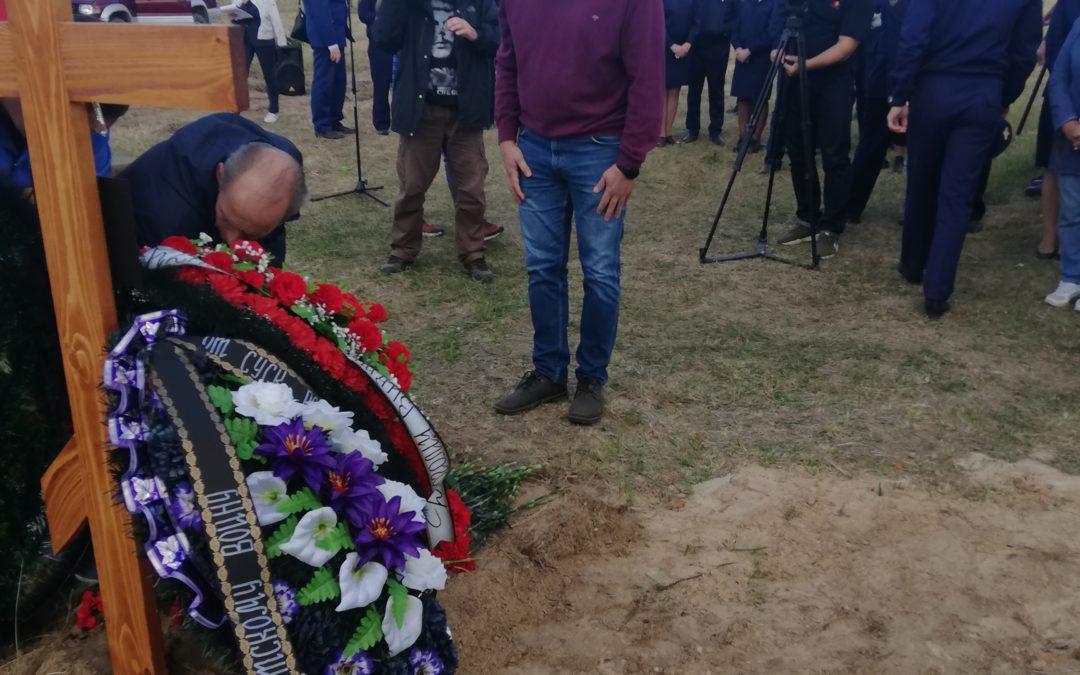 Григорий Парсентьев принял участие в захоронении солдата ВОВ