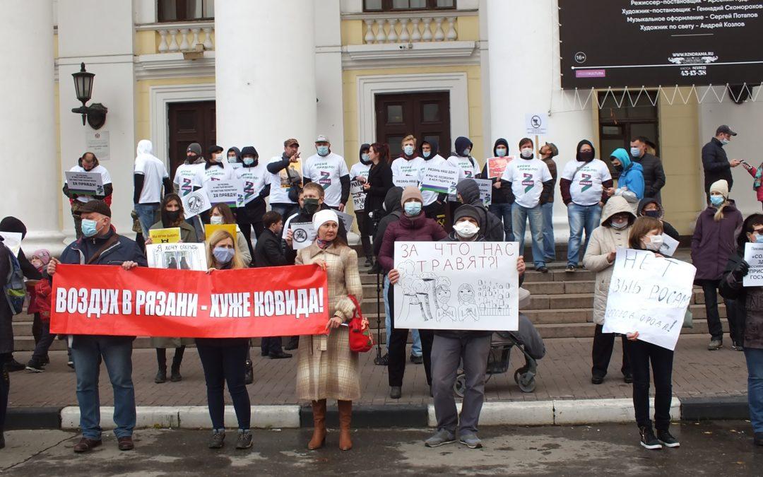 """Активисты ЗА ПРАВДУ поучаствовали в пикете, организованном """"Дышим чистым"""""""