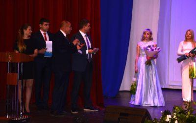 Григорий Парсентьев посетил Академию права и управления