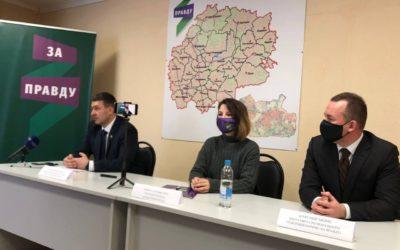 Пресс-конференция местных лидеров ЗА ПРАВДУ