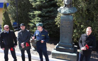 День воинской славы – с Александром Невским