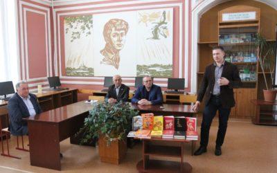 Встреча со студентами РГУ